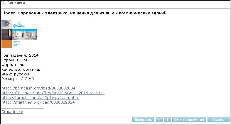 http://pelih-ev.narod.ru//x-images/ssa/fchange/Img01.png