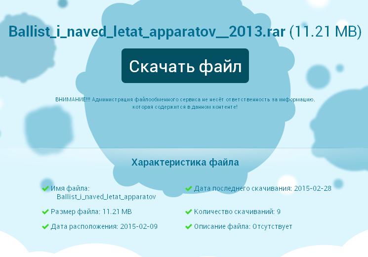 http://pelih-ev.narod.ru//x-images/ssa/fchange/borncash01.png