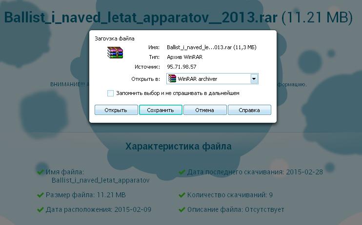 http://pelih-ev.narod.ru//x-images/ssa/fchange/borncash03.png