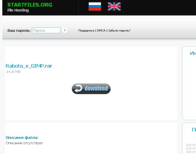 http://pelih-ev.narod.ru//x-images/ssa/fchange/startfiles01.png