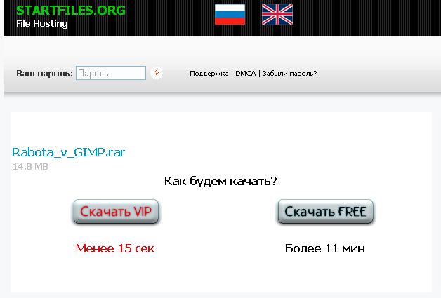 http://pelih-ev.narod.ru//x-images/ssa/fchange/startfiles02.png