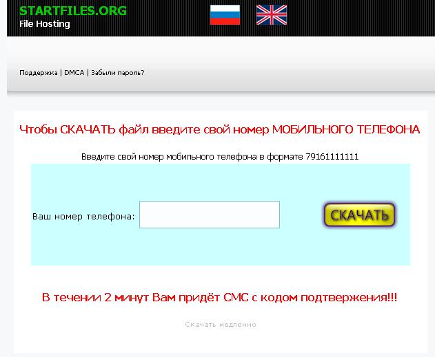 http://pelih-ev.narod.ru//x-images/ssa/fchange/startfiles03.png