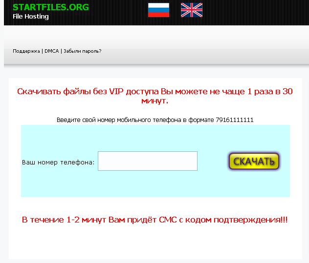 http://pelih-ev.narod.ru//x-images/ssa/fchange/startfiles05.png